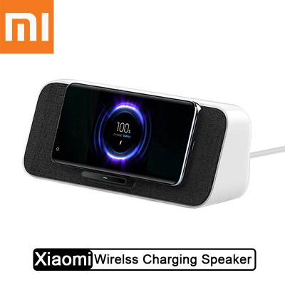 Xiaomi bluetooth Speaker bluetooth 5.0 30W Fast Qi Wireless Charging NFC Dual Bass Speaker