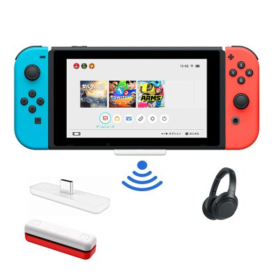 GuliKit Route Air Bluetooth Audio Adapter Wireless Transmitter NS07 with aptX LL for Nintendo Switch/Switch Lite PS4 PC Sony Huawei Xiaomi earphone