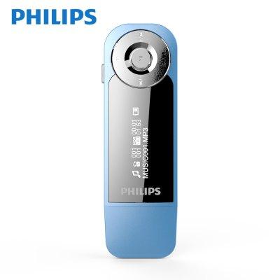 USB Sport 8GB Mini Clip Digital MP3 Music Player with Screen FM Radio